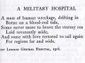 A Military Hospital